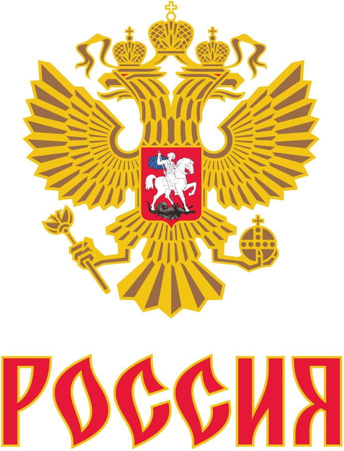World Cup of Hockey Logo Team Logo (2016/17) - Сборная России Логотип -- Team Russia logo for the 2016 World Cup of Hockey SportsLogos.Net