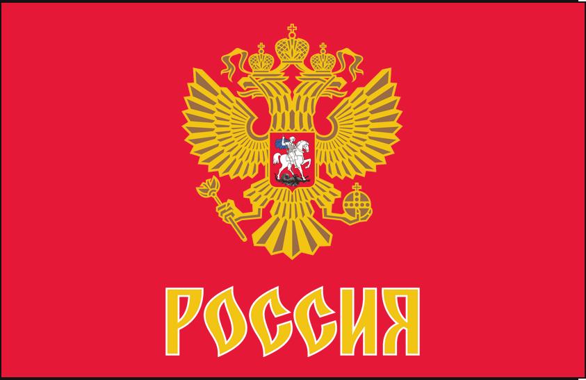 World Cup of Hockey Logo Jersey Logo (2016/17) - Team Russia dark jersey logo for 2016 World Cup of Hockey SportsLogos.Net