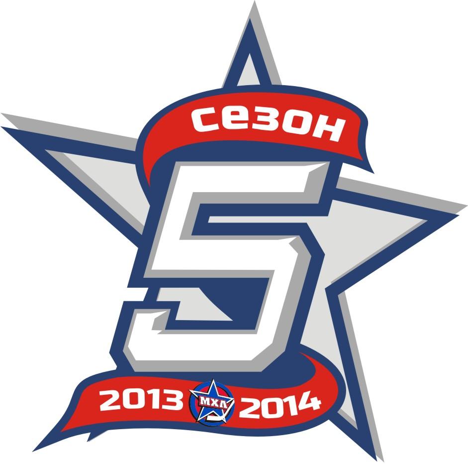 Minor Hockey League (Russia) Logo Anniversary Logo (2013/14) -  SportsLogos.Net