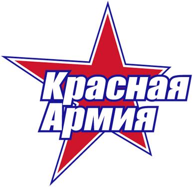 Krasnaya  Armiya Logo Primary Logo (2009/10-Pres) -  SportsLogos.Net