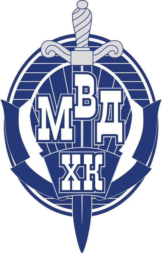 HC MVD Logo Primary Logo (2010/11-Pres) -  SportsLogos.Net