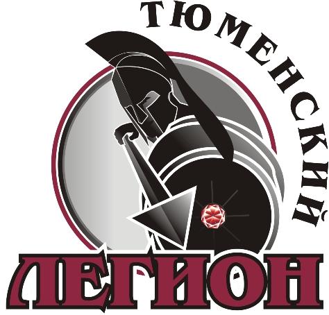 Tyumensky Legion Logo Primary Logo (2010/11-Pres) -  SportsLogos.Net