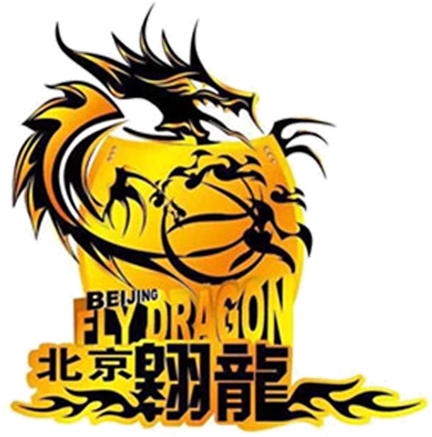 Beijing Fly Dragons Logo Primary Logo (2014/15-Pres) - 徽章标志符号 北京北控翱龙 SportsLogos.Net