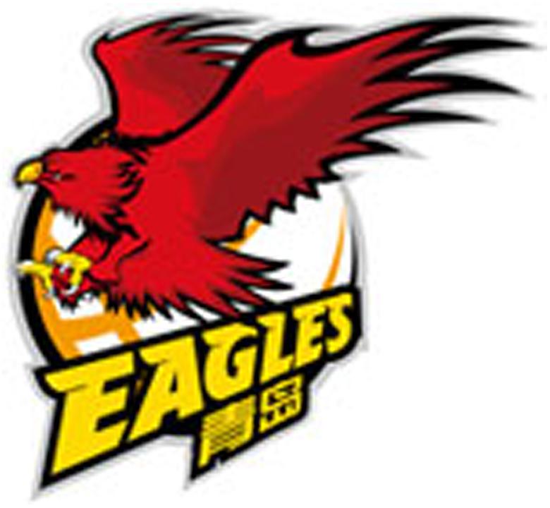 Qingdao Eagles Logo Primary Logo (2003/04-Pres) - 徽章标志符号 青岛双星雄鹰 SportsLogos.Net