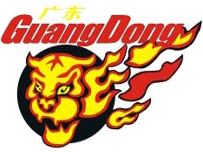 Guangdong Southern Tigers Logo Primary Logo (1995/96-Pres) - 团队徽章标志符号  广东宏远华南虎 SportsLogos.Net