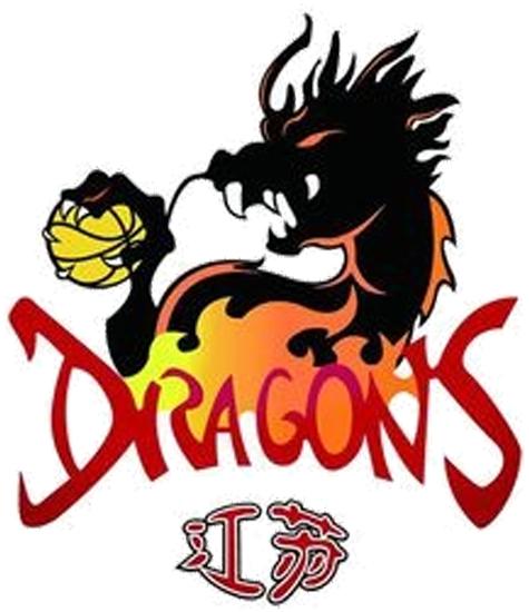 Jiangsu Dragons Logo Primary Logo (1995/96-Pres) - 团队徽章标志符号  江蘇龍肯帝亞 SportsLogos.Net