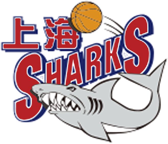 Shanghai Sharks Logo Primary Logo (1996/97-Pres) - 团队徽章标志符号  上海哔哩哔哩大鲨鱼 SportsLogos.Net