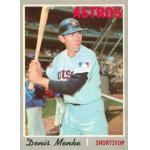 Houston Astros (1969)