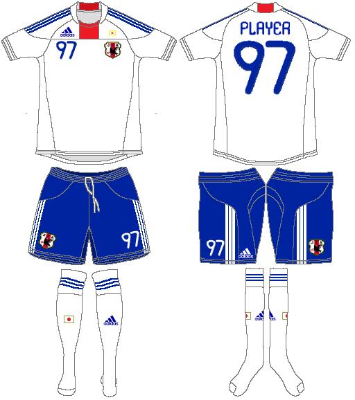 3ec62f6ed8a Japan Road Uniform - Asian Football Confederation (AFC) - Chris ...