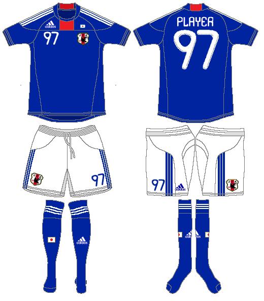 cd8ae8d9a10 Japan Home Uniform - Asian Football Confederation (AFC) - Chris ...