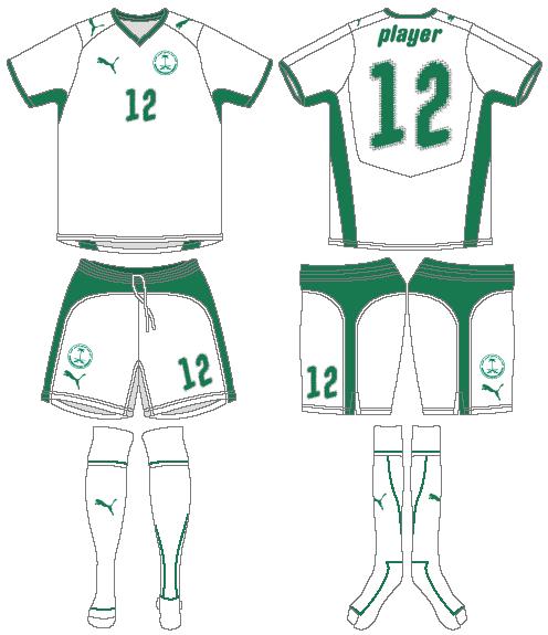 Saudi Arabia Uniform Home Uniform (2008-2010) -  SportsLogos.Net