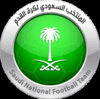 Saudi Arabia Logo Primary Logo (2012-Pres) -  SportsLogos.Net