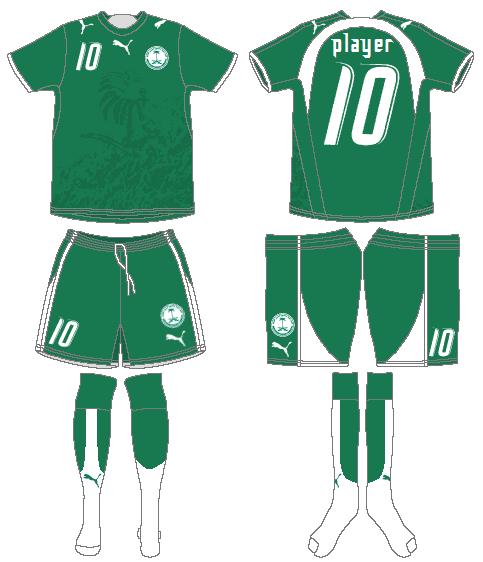 Saudi Arabia Uniform Road Uniform (2006-2008) -  SportsLogos.Net