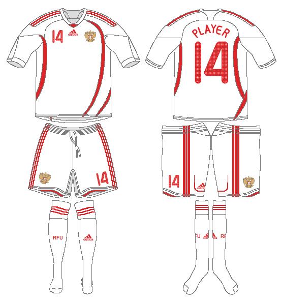 Russia  Uniform Road Uniform (2008-2009) -  SportsLogos.Net