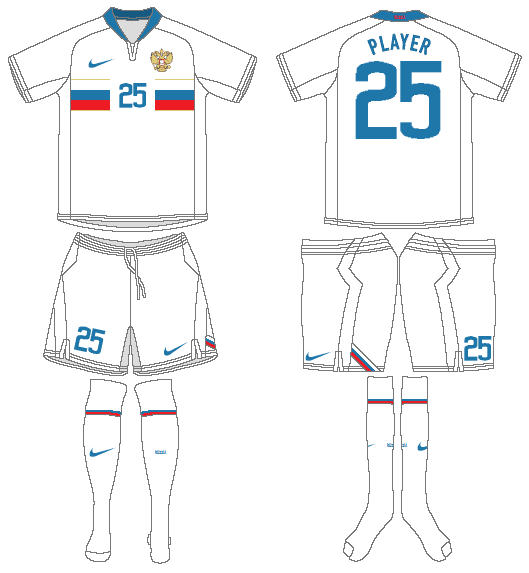 Russia  Uniform Road Uniform (2007-2008) -  SportsLogos.Net