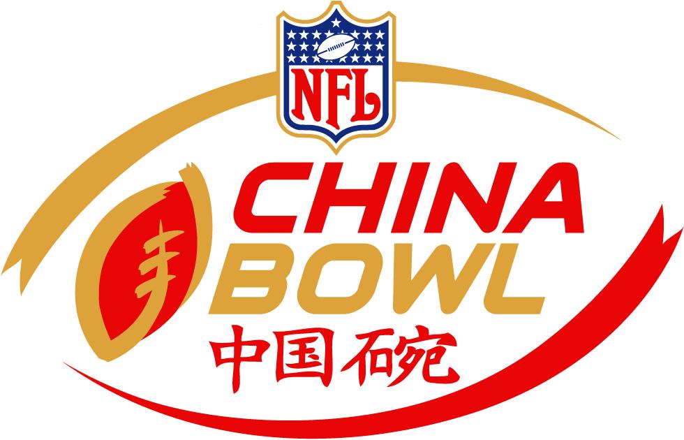 National Football League Logo Unused Logo (2007) - China Bowl logo SportsLogos.Net