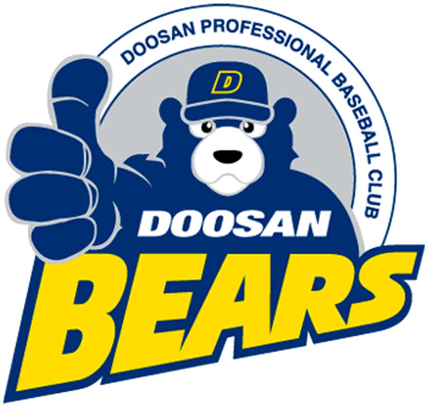 Doosan Bears Logo Primary Logo (1999-2009) -  SportsLogos.Net