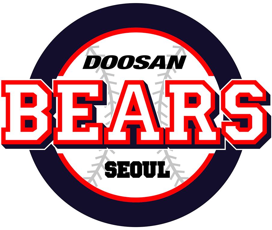 Doosan Bears Logo Primary Logo (2010-Pres) -  SportsLogos.Net