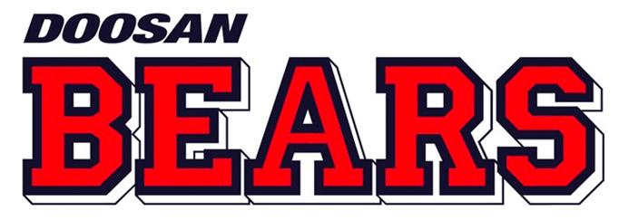 Doosan Bears Logo Wordmark Logo (2010-Pres) -  SportsLogos.Net