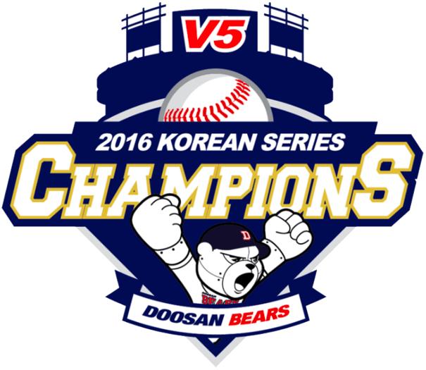 Doosan Bears Logo Champion Logo (2016) -  SportsLogos.Net