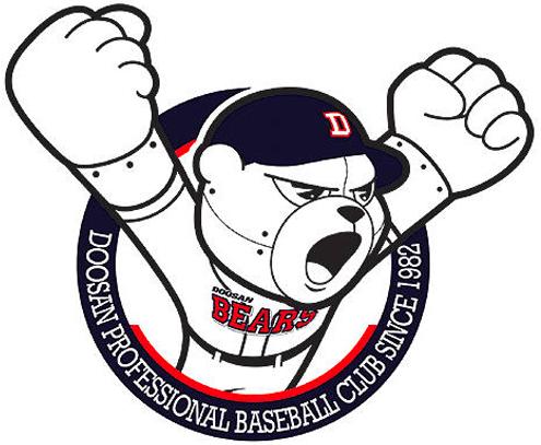 Doosan Bears Logo Mascot Logo (2010-Pres) -  철웅 Cheolwoong SportsLogos.Net