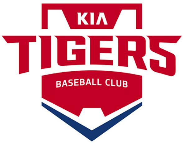 Kia Tigers Logo Primary Logo (2017-Pres) -  SportsLogos.Net