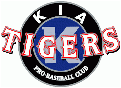 Kia Tigers Logo Primary Logo (2002-2009) -  SportsLogos.Net