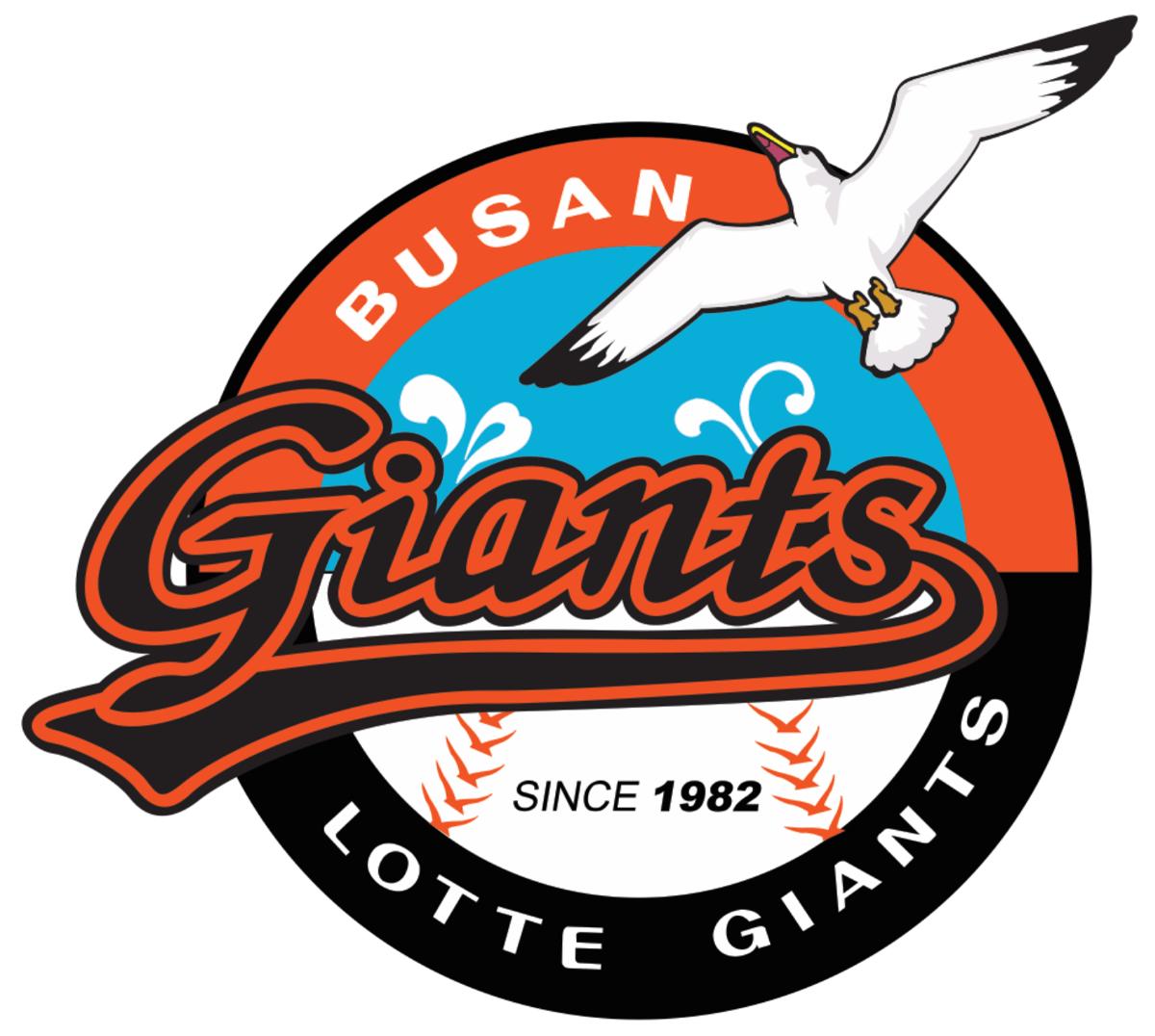 Lotte Giants Logo Primary Logo (2003-2017) -  SportsLogos.Net