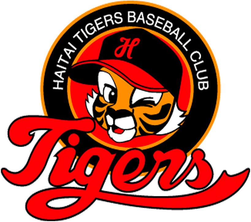 Haitai Tigers Logo Primary Logo (1996-2001) -  SportsLogos.Net