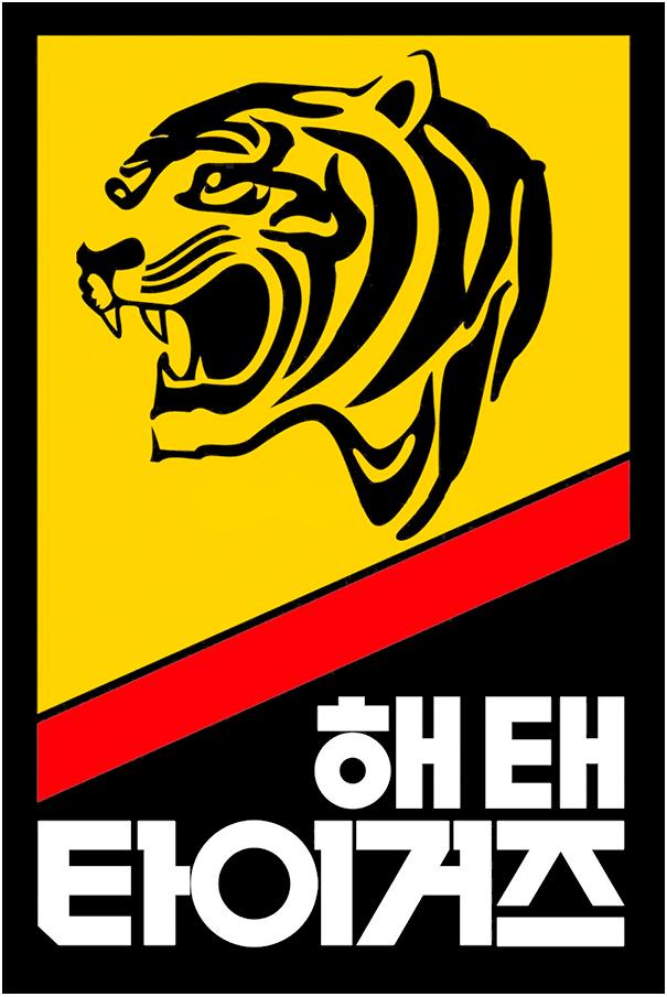 Haitai Tigers Logo Primary Logo (1982-1995) -  SportsLogos.Net