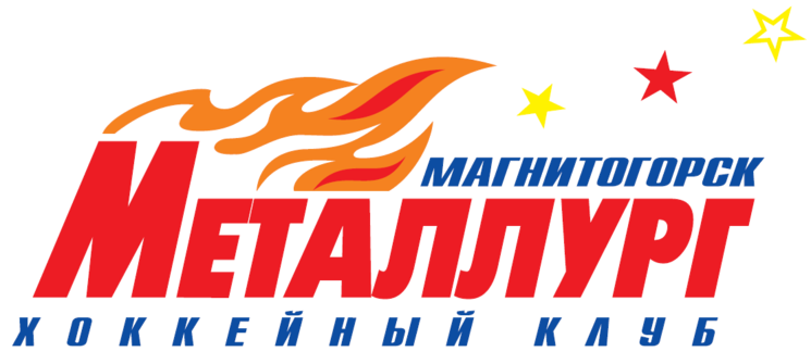 Metallurg Magnitogorsk Logo Primary Logo (2010/11-2012/13) - Fire with red and orange stars on the team name in red.  Пожар с красными и померанцовыми звездами на имени команды в красном цвете. SportsLogos.Net