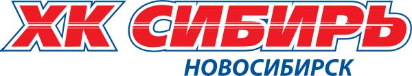Sibir Novosibirsk Oblast Logo Wordmark Logo (2008/09-Pres) -  SportsLogos.Net