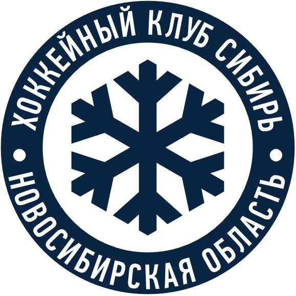 Sibir Novosibirsk Oblast Logo Alternate Logo (2014/15-Pres) -  SportsLogos.Net