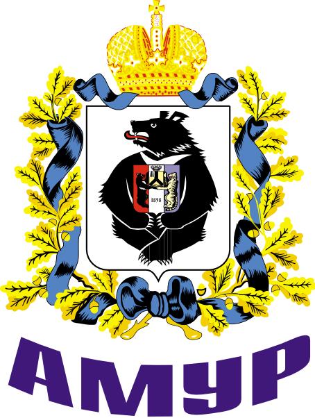 Amur Khabarovsk Logo Primary Logo (2008/09-2013/14) -  SportsLogos.Net