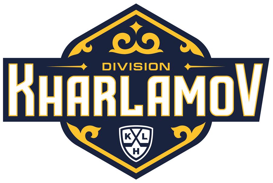 KHL All-Star Game Logo Team Logo (2017/18) - Kharlamov Division logo for the 2018 KHL All-Star Game played at Barys Arena in Astana, Kazakhstan on January 10, 2018  Матч всех звёзд Континентальной хоккейной лиги SportsLogos.Net