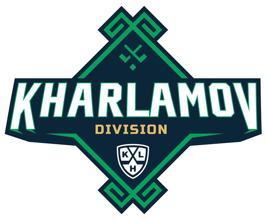 KHL All-Star Game Logo Team Logo (2016/17) - Kharlamov Division logo for the 2017 KHL All-Star Game played at Ufa Arena in Ufa, Russia on January 22, 2017  Матч всех звёзд Континентальной хоккейной лиги SportsLogos.Net