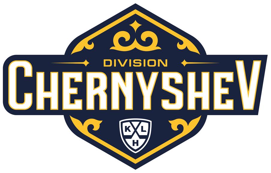 KHL All-Star Game Logo Team Logo (2017/18) - Chernyshev Division logo for the 2018 KHL All-Star Game played at Barys Arena in Astana, Kazakhstan on January 10, 2018  Матч всех звёзд Континентальной хоккейной лиги SportsLogos.Net