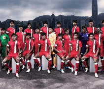 New Hong Kong Football Association soccer uniforms