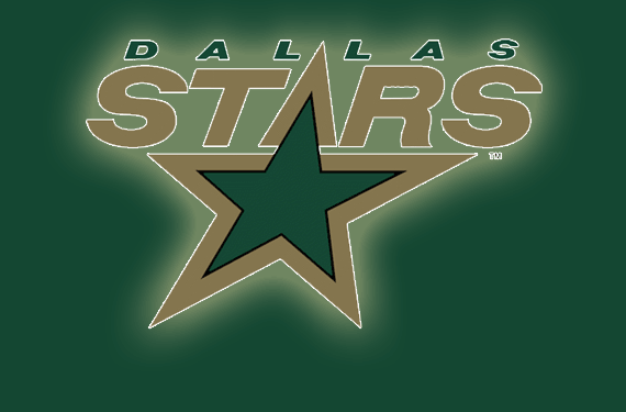 Dallas Stars Set to Unveil New Look on June 4th