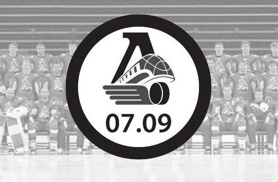 Remembering Lokomotiv Two Years Later