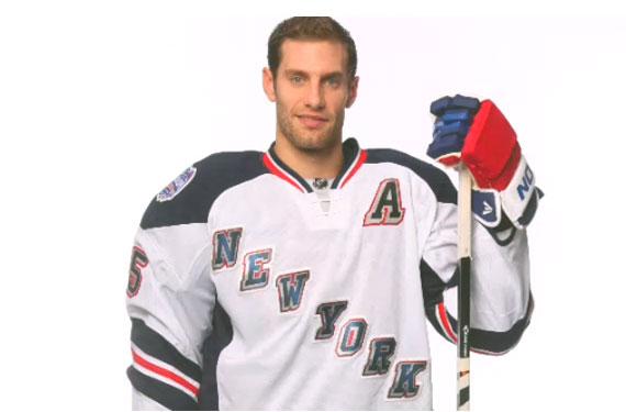 New York Rangers Unveil Stadium Series Uniform