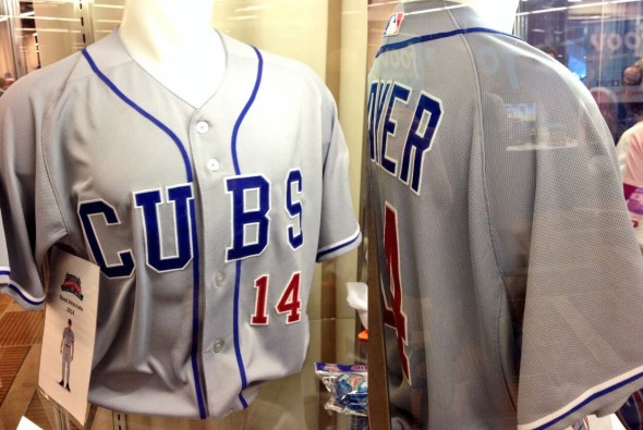 New Chicago Cubs 2014 Road Alternate Jersey