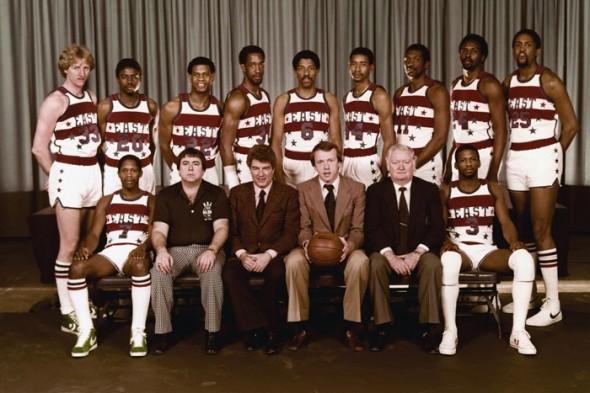1981 NBA All-Star Game Uniforms