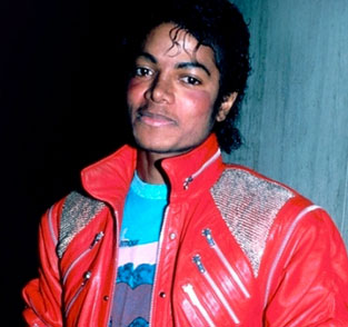 Baseball Team to Wear Michael Jackson Jerseys