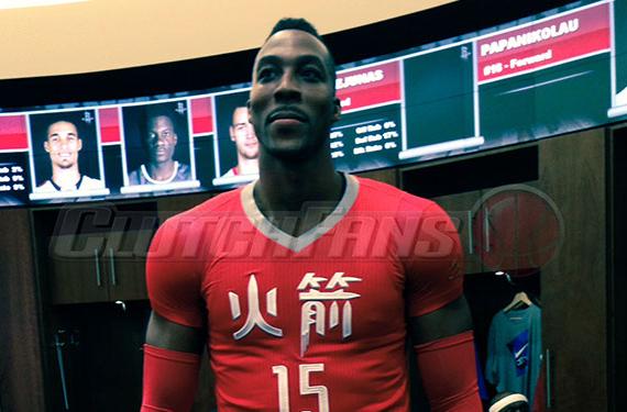 Houston Rockets Chinese Jersey F