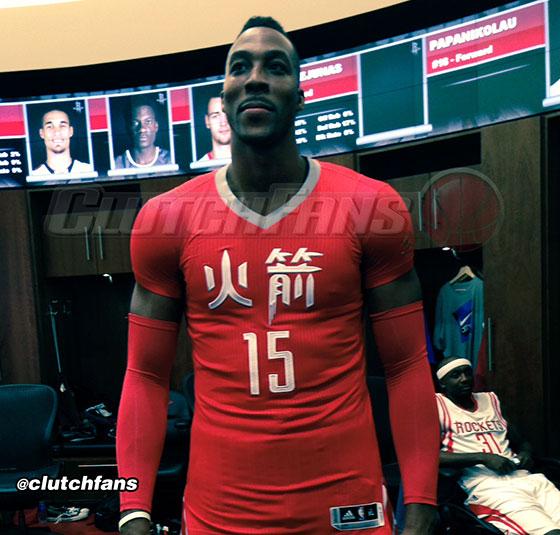 houston-rockets-chinese-jersey