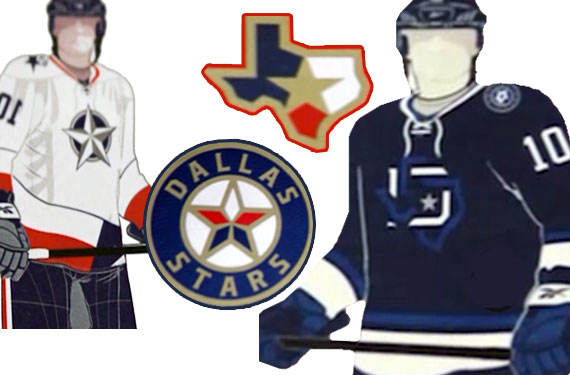 Dallas Stars Proposed Logos