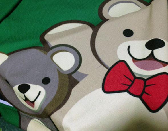 Teddy Bear Jersey
