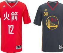 NBA Chinese New Year