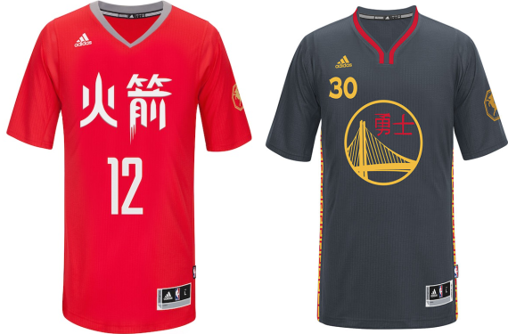 Warriors And Rockets Celebrate Chinese Lunar New Year With Sleeved ...